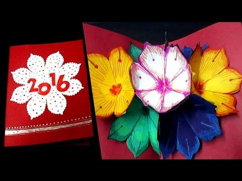 How to make a 3d flower pop up greeting card drive new year greeting card with 3d flower pop up diy ideas youtube m4hsunfo