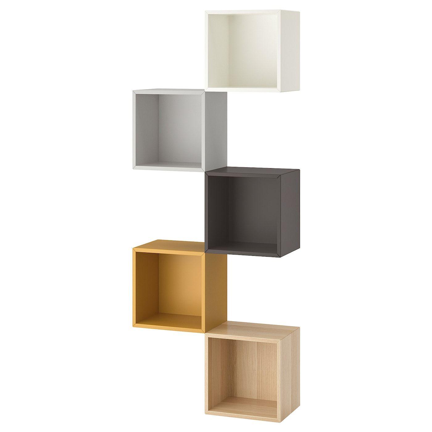 Ikea Eket Multicolor 1 Wall Mounted Storage Combination Wall
