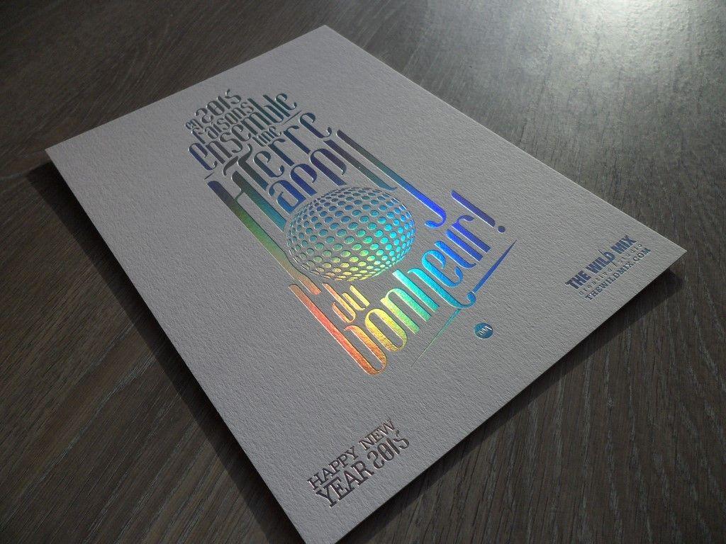 Voeux 2015 Marquage Holographique Laser