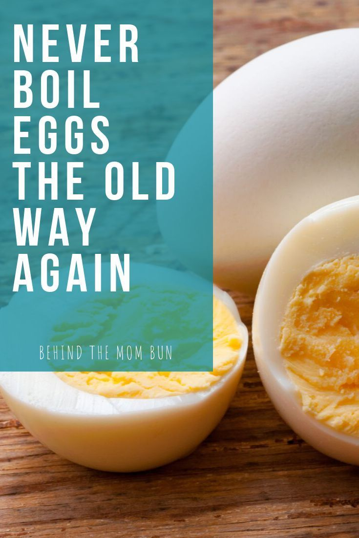 Why I Will Never Make Hard Boiled Eggs the Old Way Again...And What I Do Instead - Behind the Mom Bu