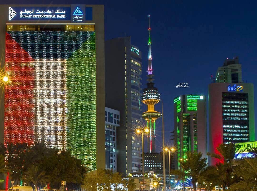 Pin By Khaled Eldib On Kuwait Kuwait City City Places To Visit
