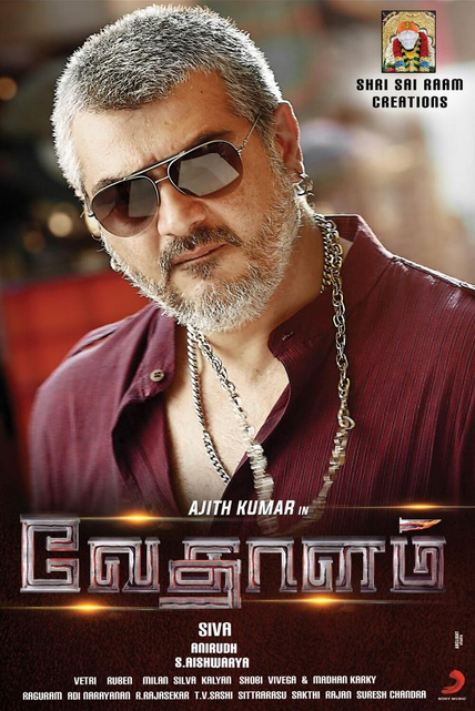 Vedalam First Look - iFlickz in 2020 | Tamil movies online ...