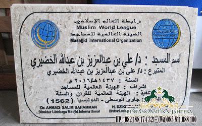 Model Prasasti Tulisan Arab, Contoh Prasasti Kaligrafi