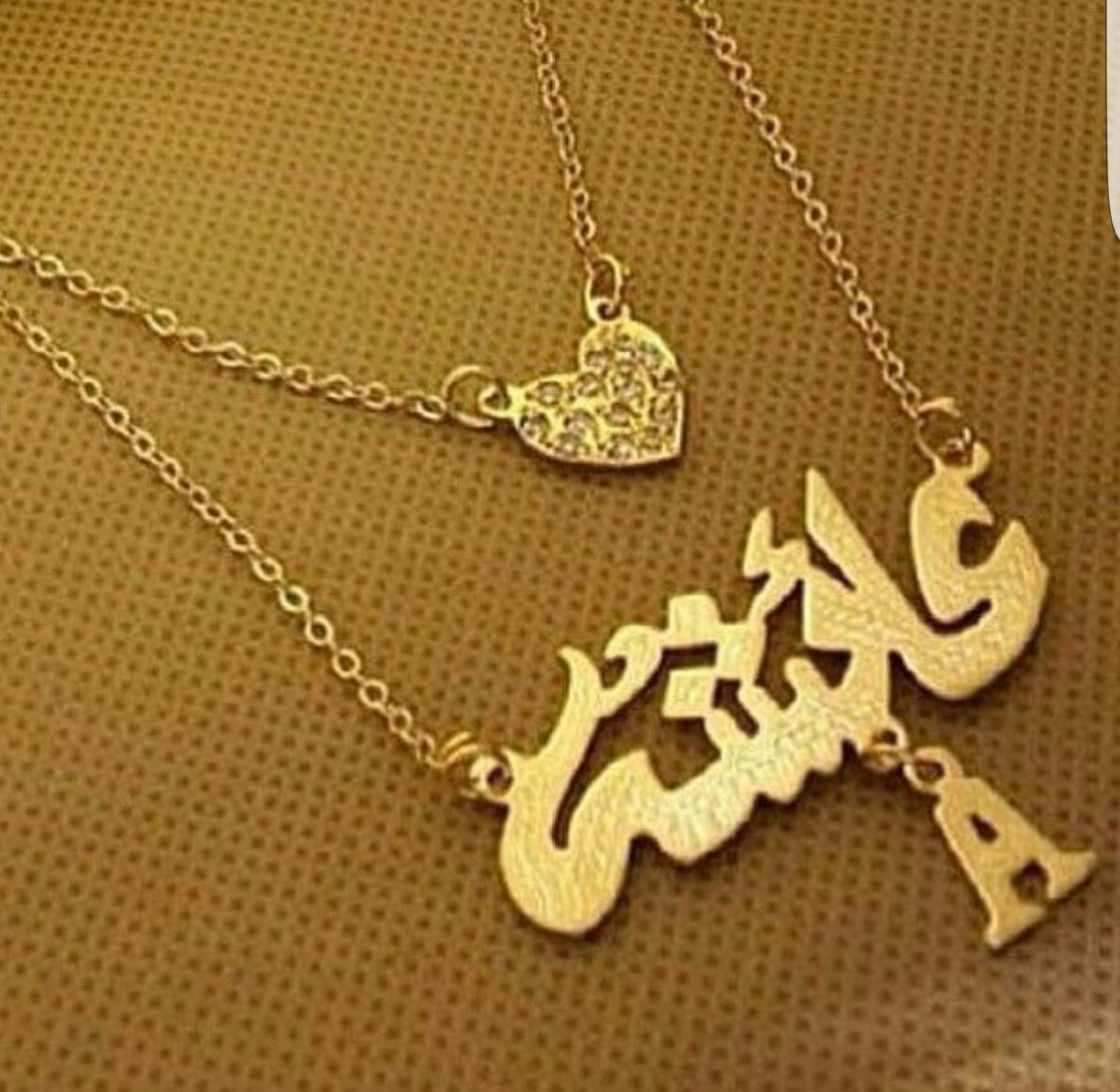 Meer ismail | heart | Arabic jewelry, Name wallpaper, Modern mehndi