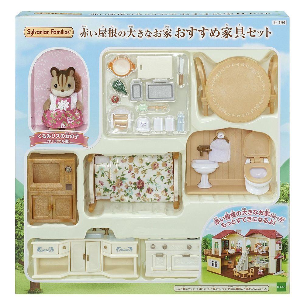 Epoch Calico Critters furniture kitchen appliances set KA 407