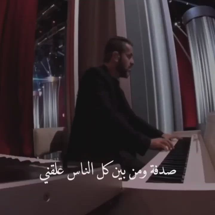 Pin On أغاني Song