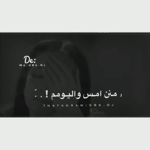قدر الله وغبت عن عيني بعيد وعظم الله أجر من حبك عمر Video In 2021 Instagram Quotes Movie Quotes Funny Arabic Love Quotes