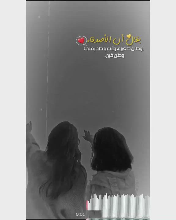 منشنوا Video In 2021 Love Quotes Wallpaper Singing Videos Happy Birthday Love