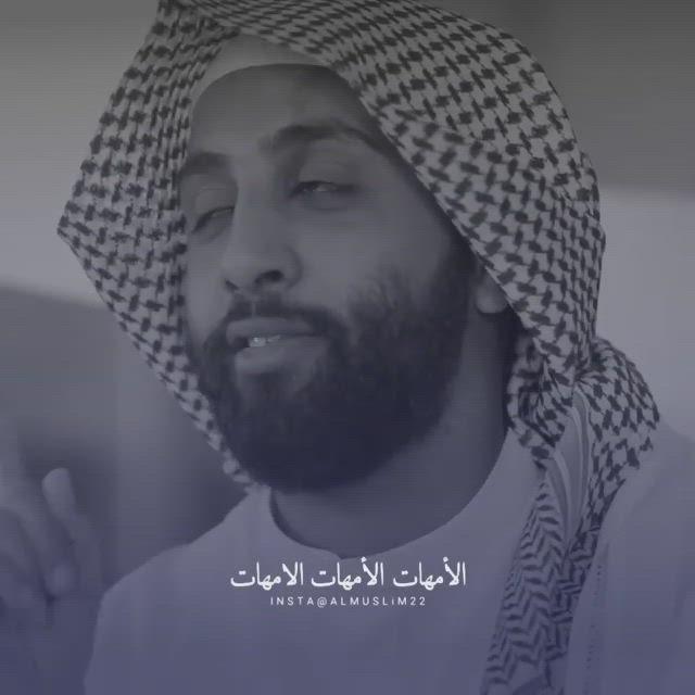 Pin By Mohammad Karasneh On Allah Video In 2021 Dark Skin Boys Quran Quotes Quran Quotes Love