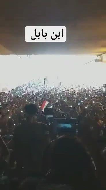 المد الطلابي شنو هاي الاعداد ترا ما اتفقنا هيچ هذا الفيديو ارعب كل ذيل ٢٠٢٠ ١٠ ٢٥ Video Concert