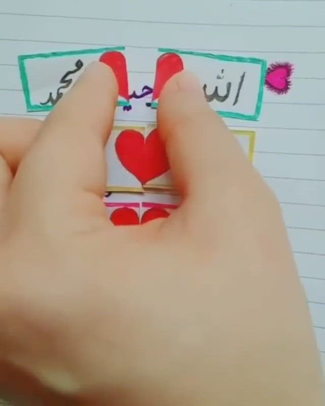 Allah Var Allah Yar Video 2021 Islam Iman Dualar