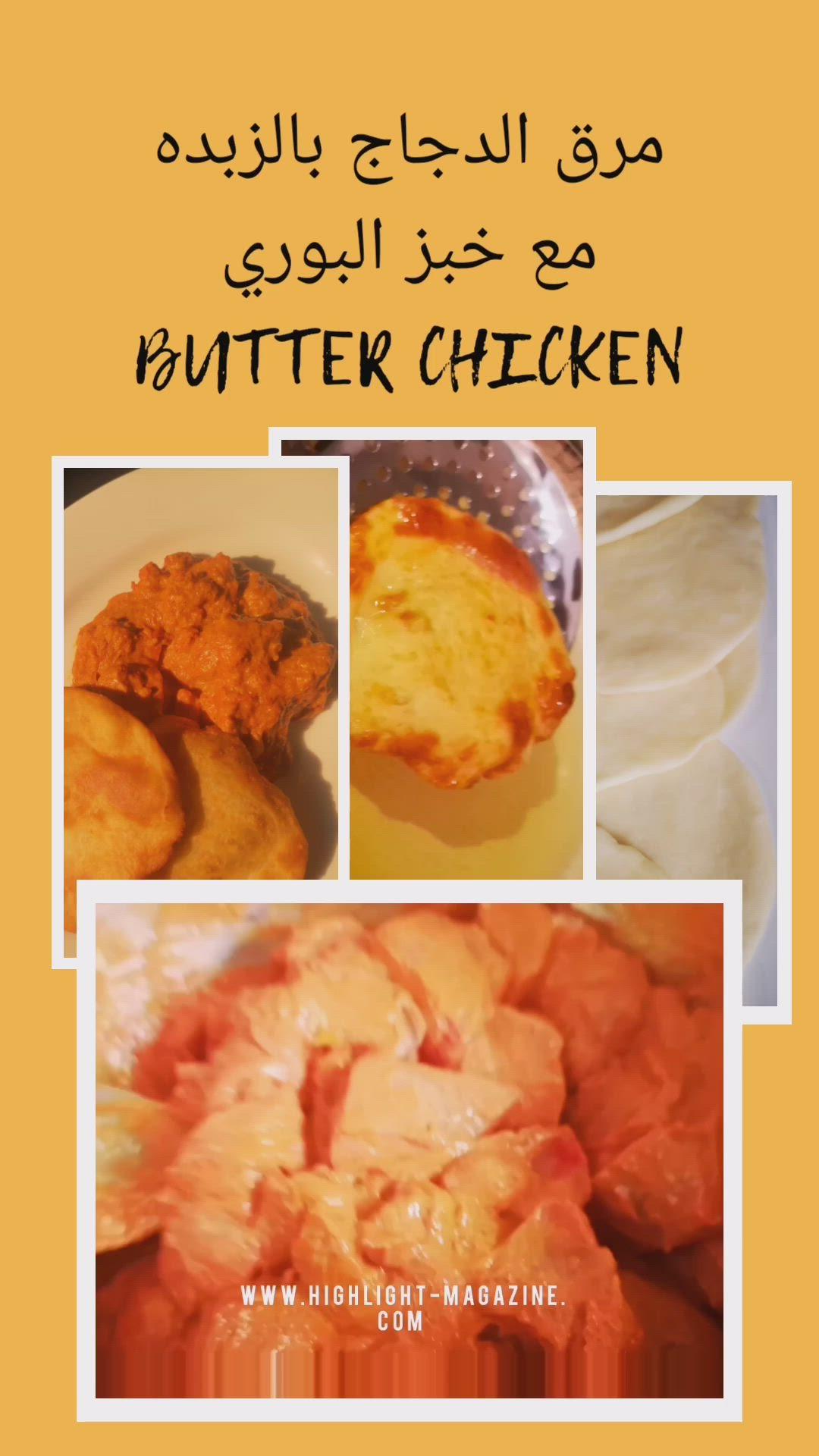 مرق الدجاج بالزبده مع خبز البوري Video Food Chicken Baking