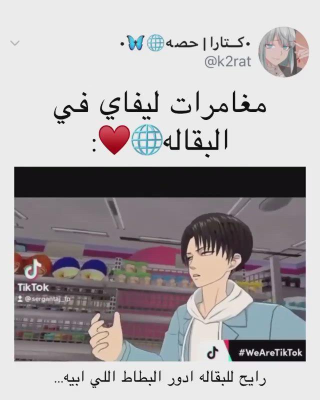 لو تقاتلو ايرين ضد ليفاي مين يفوز Video In 2021 Cute Anime Wallpaper Anime Akatsuki Anime Wallpaper Phone