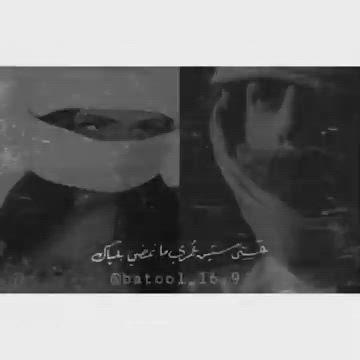اي والله ان كانك تشوف حدتني كبار الظروف Video In 2021 Artwork Art Poster