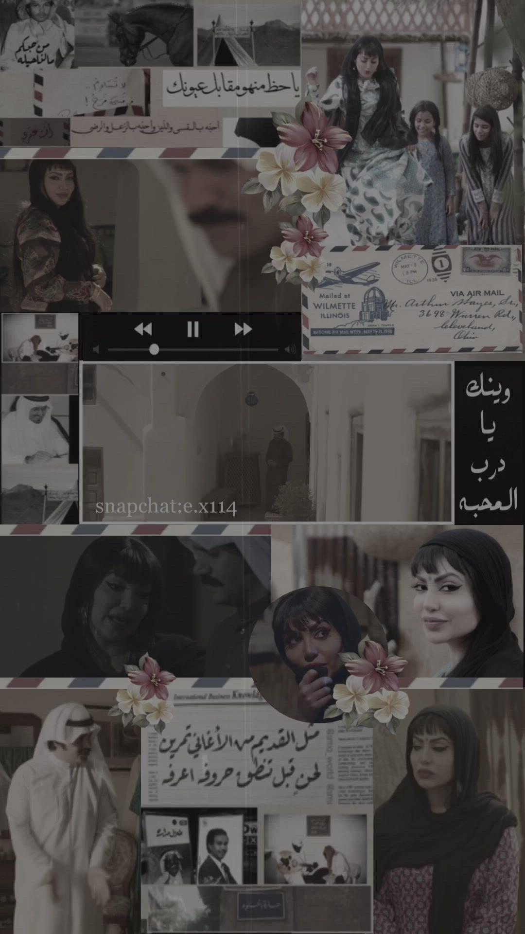 فوز الشطي محمد عبده Video Poster Movie Posters Air