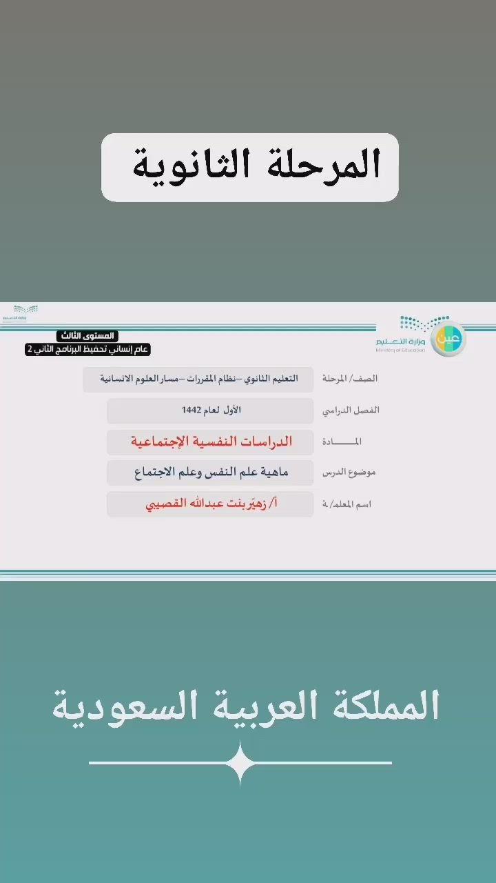 بالعلم تجذب العقول وبالأخلاق تجذب القلوب مصطفى نور الدين Video Ios Messenger