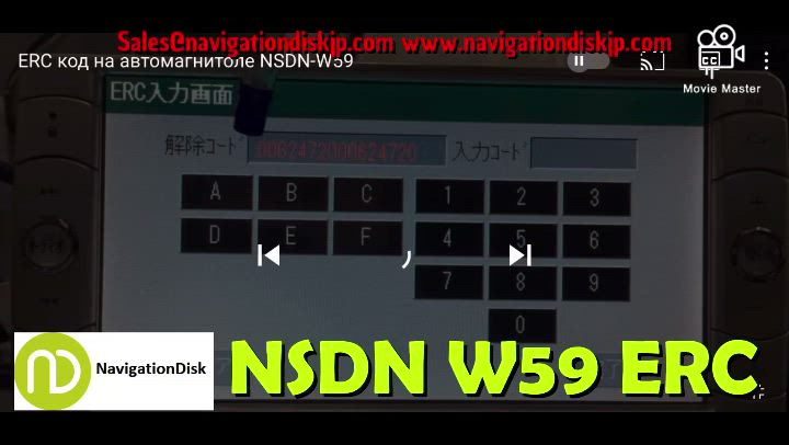 Nsdn-w59 software download