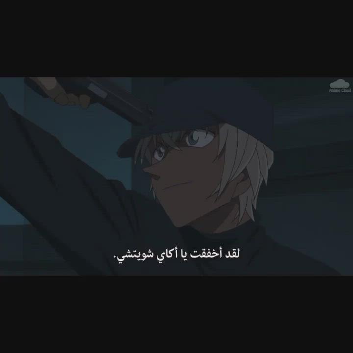 Akaishuichii Video Detective Conan Wallpapers Conan Movie Detective Conan