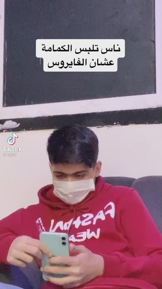 البسها عشان شكلي قبيح انتو اي نوع Video In 2021 Funny Joke Quote Jokes Quotes Arabic Funny