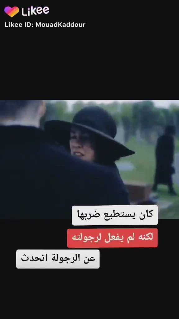 Mohammed Al Baghdadi Youtube Video In 2021 Funny Arabic Quotes Selfie Poses Instagram Selfie Poses