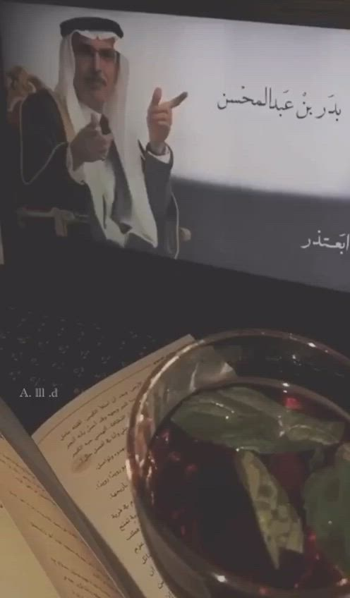 Pin By Ghala On شعر واقتباسات اغاني Video Purple Aesthetic Background Brown Aesthetic Aesthetic Photography Nature