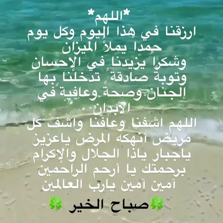 اللهم ارزقنا حمدا يملأ الميزان وشكرا يزيدنا في الإحسان Video In 2021 Quran Quotes Islamic Nasheed Quotes