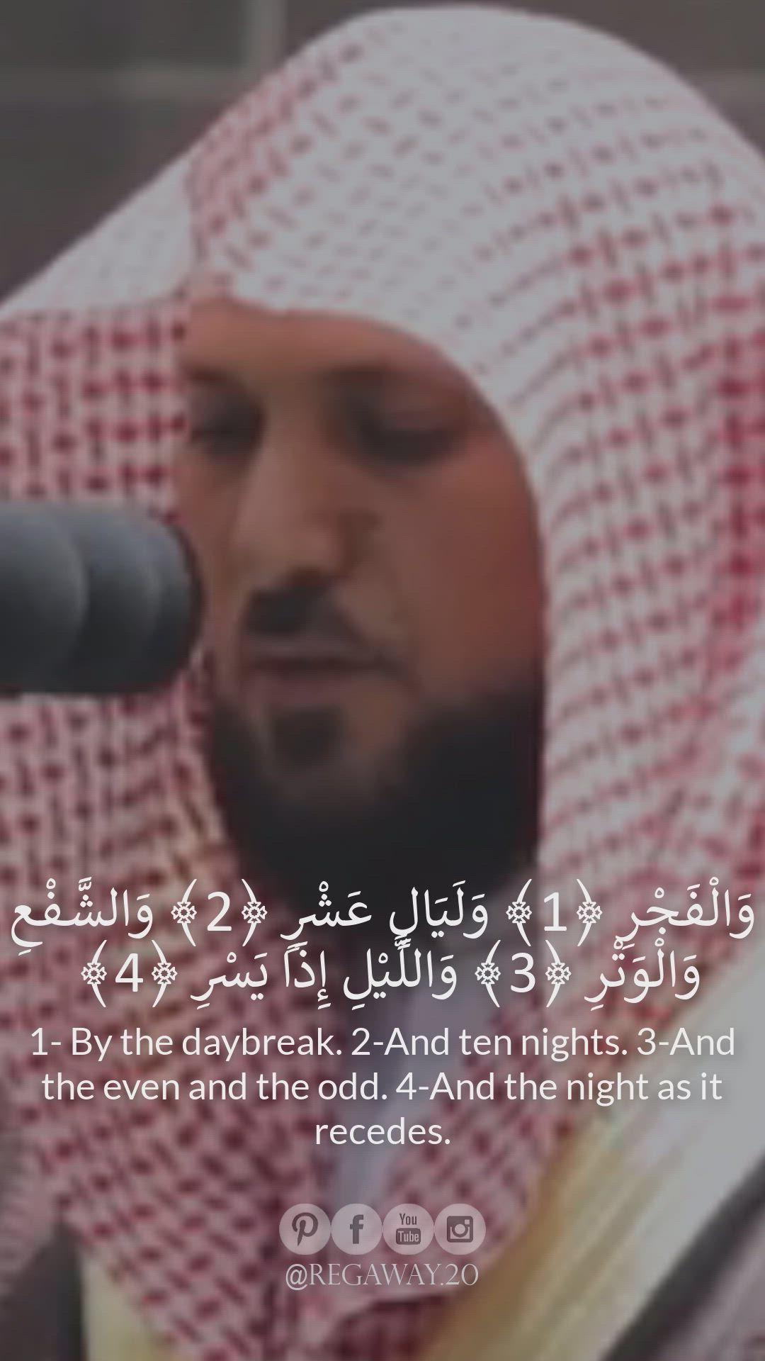 2020 Maher Al Mu Ayqali ماهر المعيقلي Video Islamic Fashion Quran Ten