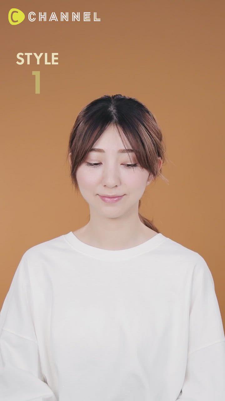 一瞬でイメチェン 技あり前髪アレンジ2選 動画 2020 簡単ヘア
