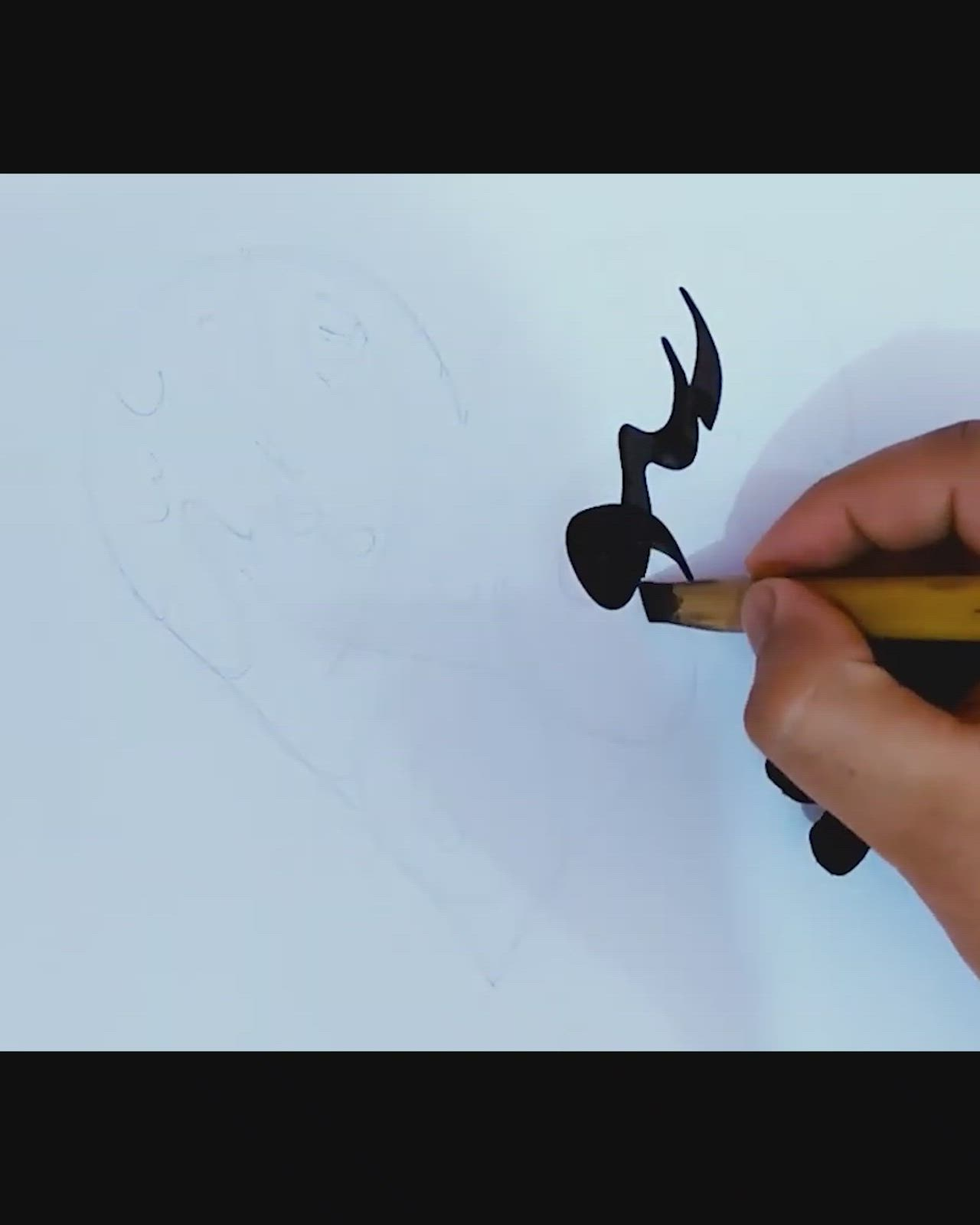 Hand Calligraphy Heart Necklace In Arabic Video Calligraphy Heart Calligraphy Arabic Tattoo