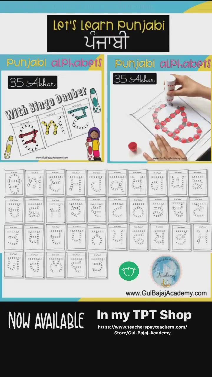 Punjabi Painti Akhar Alphabets Bingo Dauber Worksheet Video Writing Skills Alphabet Writing Worksheets Alphabet Letter Worksheets [ 1280 x 720 Pixel ]