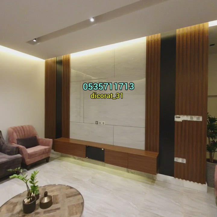 Decor Tv خلفية شاشة تلفزيون ديكور خشبي جدار تلفزيون ديكور مدفأه ديكورات مدافئ تلفويون Video Home Home Decor Outdoor Decor