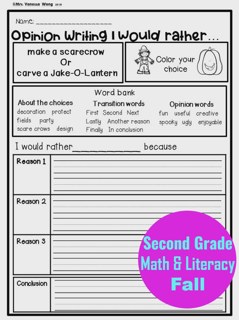 Fall Activities And Worksheets For Second Grade Math And Literacy No Prep Printables Video Second Grade Math Opinion Writing Activities Transition Words [ 1080 x 808 Pixel ]