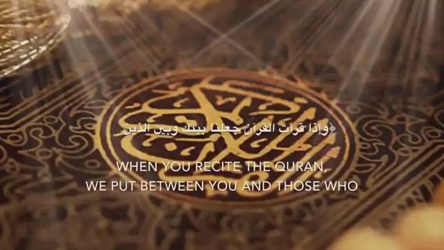Pin By Muslimah On Al Qu Ran Video In 2021 Polynesian Tattoo Qoutes Holy Quran