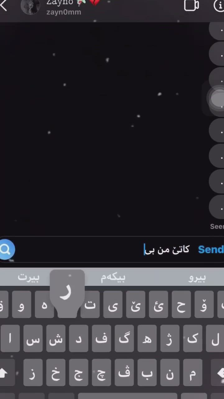 Kcha Hawlery Video In 2021 Computer Keyboard Songs Video