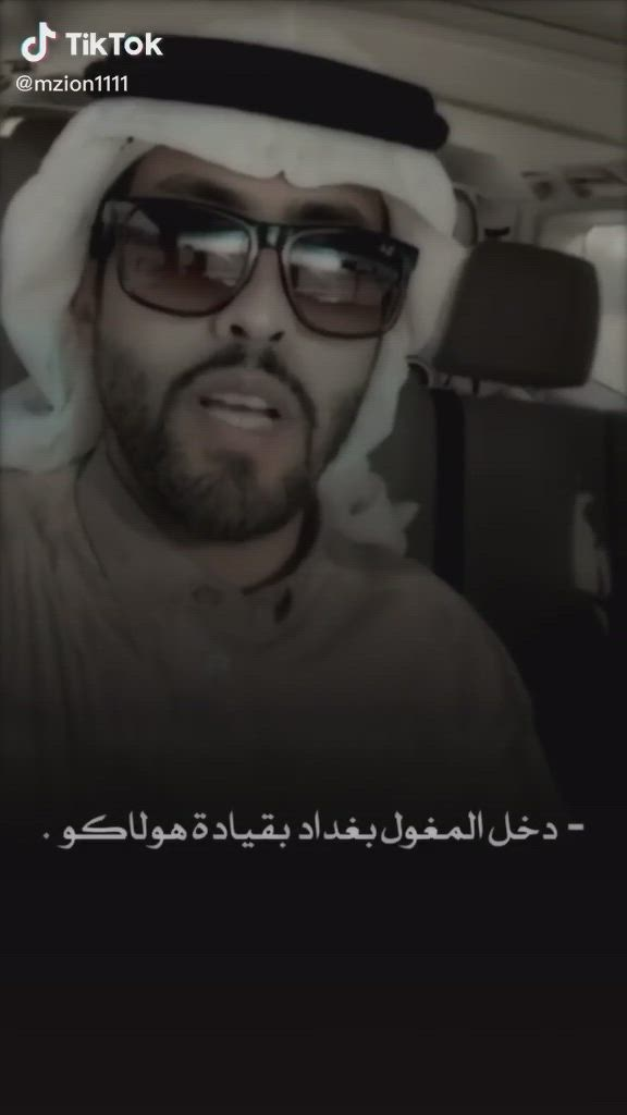 Mohammed 1 Alaleaoi 1 Instagram Photos And Videos Photo Photo And Video Aesthetic Girl