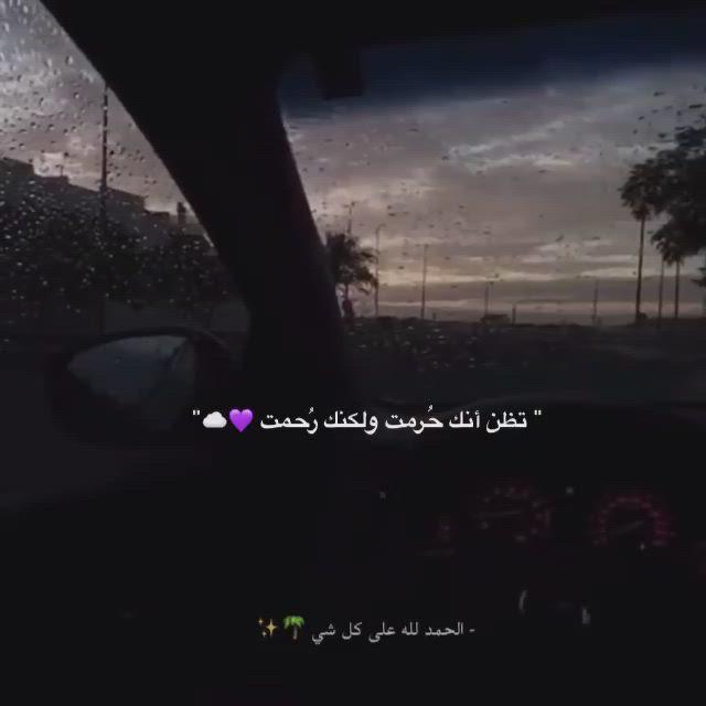 Pin By Badariya On My Saves Video In 2021 Quran Quotes Love Quran Verses Quran Recitation