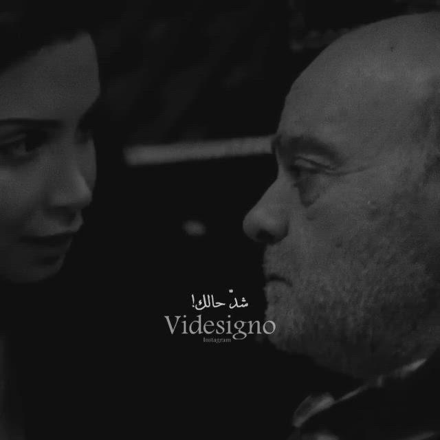 الأب سند Video Calligraphy Quotes Love Girly Images Cute Love Songs