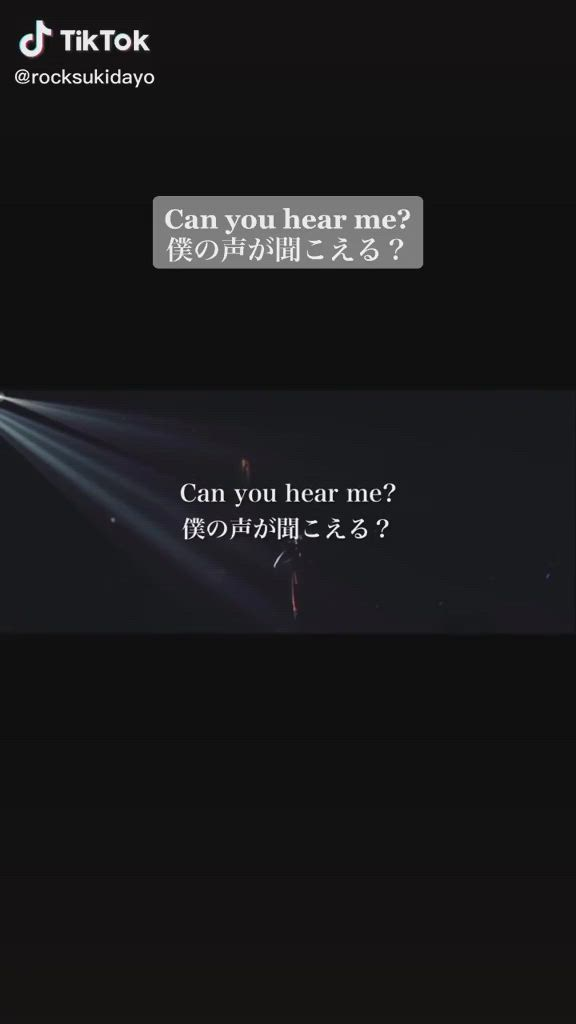 Pov You Re Comfort Character Soulmate Is Singing This To You From Another Dimension Video One Ok Rock Lyrics One Ok Rock Music Lyrics Songs