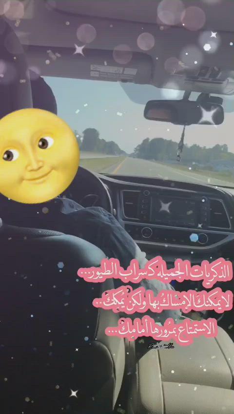 الذكريات الجميلة بترجع لمن اسمع هالاغنيه Video Beautiful Arabic Words Shadow Photos Austin And Catherine