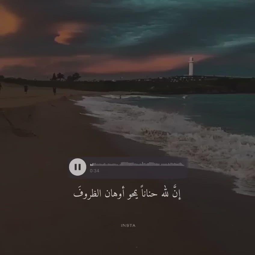 خلفيات رمزيات حب بنات فيسبوك حكم أقوال اقتباسات البعض فقط عقبات Arabic Love Quotes Quotes Love Quotes
