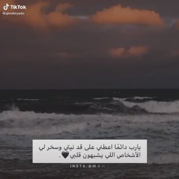 يارب Video In 2021 Cute Couple Videos Sweet Love Quotes Health Facts Fitness