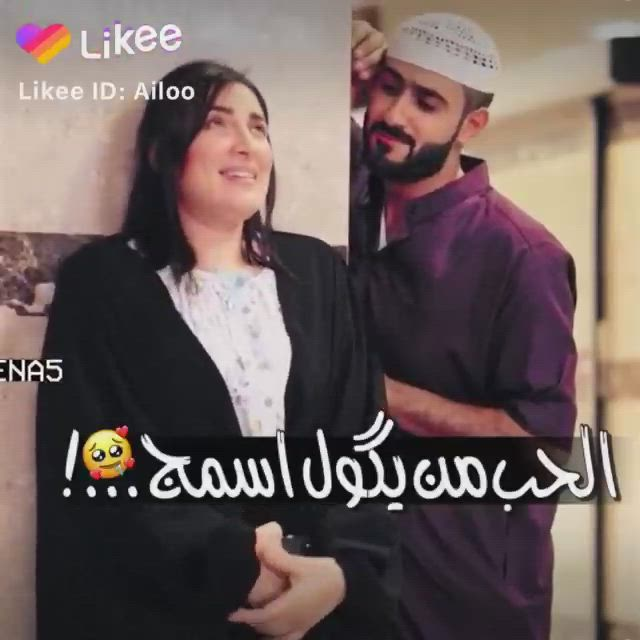 Mohammed Al Baghdadi Youtube Video In 2021 Funny Videos For Kids I Miss You Cute Love Smile Quotes