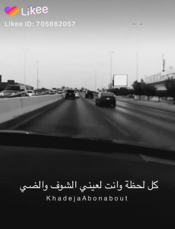 Mohammed 1 Alaleaoi 1 Instagram Photos And Videos In 2021 Romantic Songs Video Instagram Photo Instagram