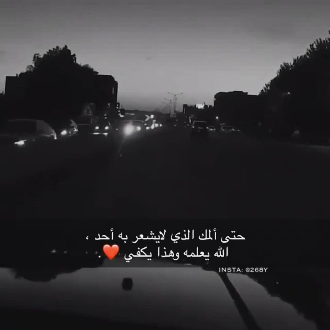 Surah Al Imran 5 6 Video In 2021 Quran Recitation Tadabbur Islamic Status