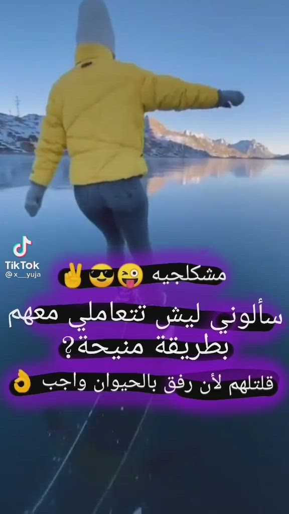 Pin By Brhmbrhm10 Brhm On ستوري Video In 2021 Dark Purple Aesthetic Beautiful Pictures Purple Aesthetic