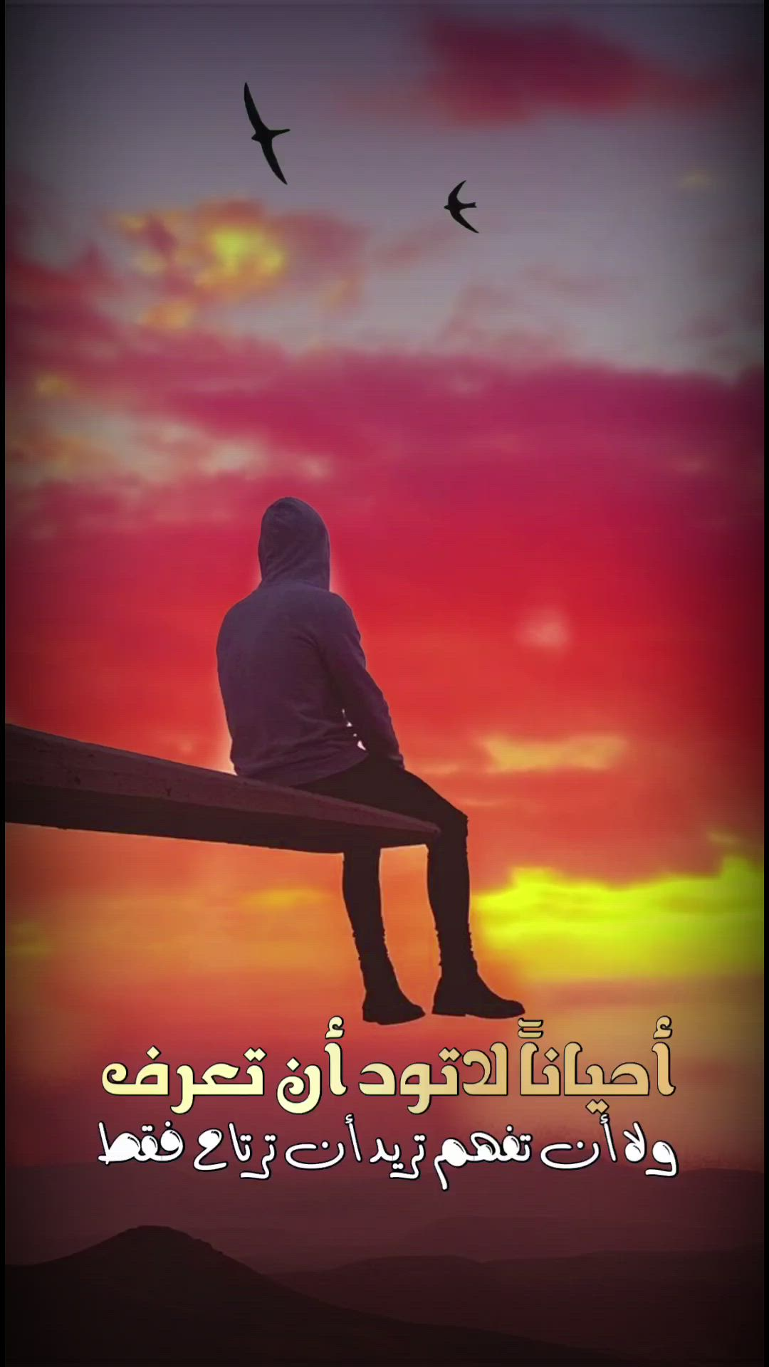 Pin By Bymaj On Black Books Quotes Video In 2021 Black Books Quotes Anime Wallpaper Live Arabic Love Quotes