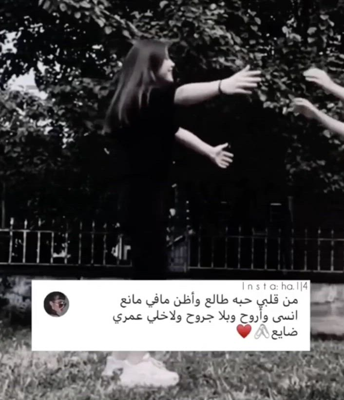 Pin By Mlooka On منشوراتي المحفوظة Video In 2021 Sister Love Quotes Friend Birthday Quotes Instagram Quotes