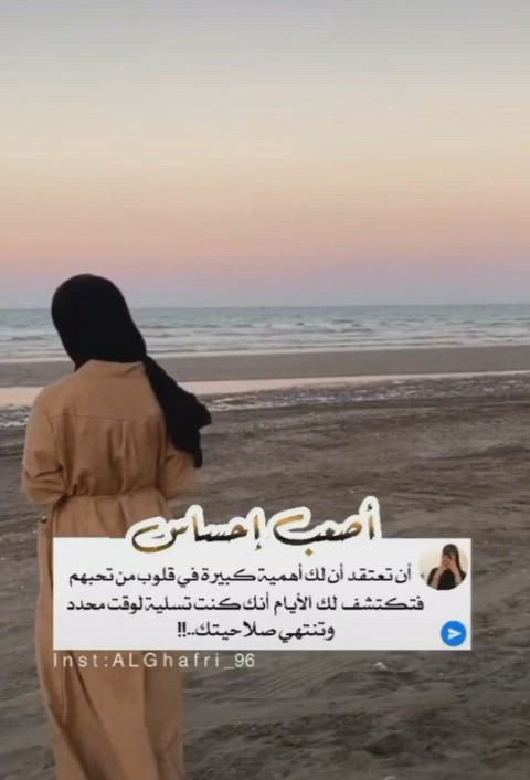 تبا لهم جعلونا نشعر ان الطيبة اسوء ما نملك Video In 2021 Quotes About Photography Beautiful Quran Quotes Happy Birthday To Me Quotes