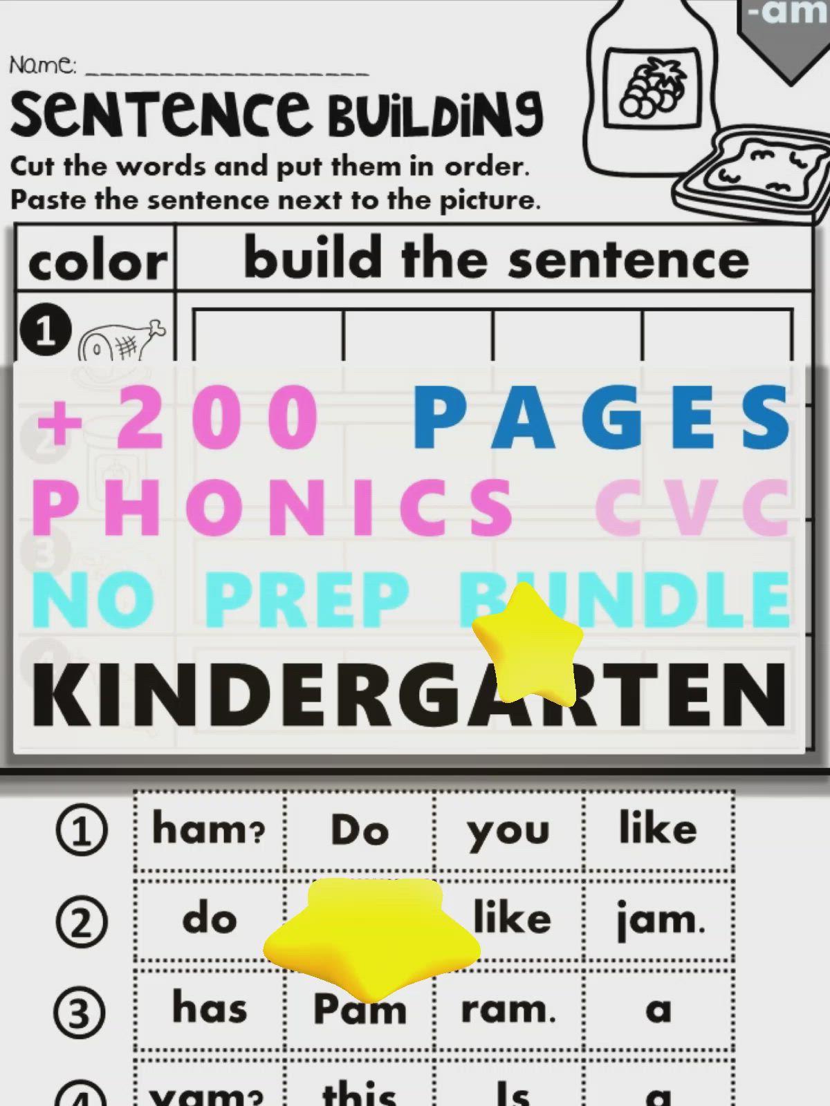 Phonics Worksheets Cvc Fluency Bundle Kindergarten First Grade Video In 2021 Phonics Worksheets Phonics Cvc Cvc Words [ 1600 x 1200 Pixel ]