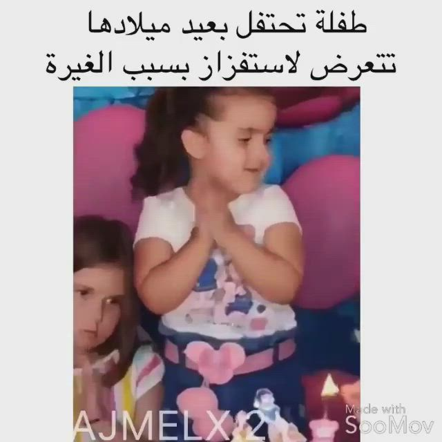 هههههه يعمرري Video Funny Picture Jokes Funny Videos For Kids Funny Study Quotes